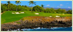 Golf rentals